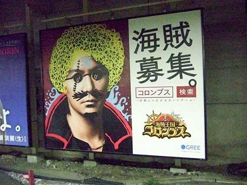 ameblo 5年前の東京OOH交通広告<~11月19日>Tokyo AD 5yrs ago