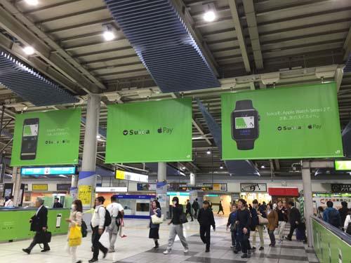 gooブログ 11月4日(金)のつぶやき:Suica × ApplePay(JR品川駅天吊広告)