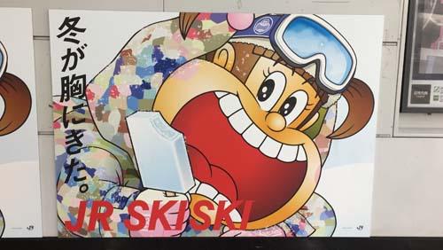 ☆今年の「JR SKISKI」ティザー広告はガリガリ君(の妹)。冬が胸にきた。