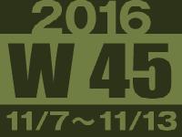 tumblr(2016 W45) 東京広告なび Youtube動画まとめ
