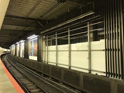 seesaaブログ 渋谷再開発の波が、JR駅ホームのビルボード広告にも