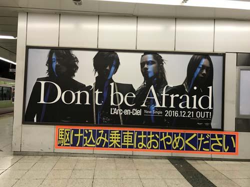 gooブログ 12月24日(土)のつぶやき:L'Arc〜en〜Ciel Don't be Afraid(渋谷駅ホームビルボード広告)