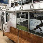 gooブログ 12月26日(月)のつぶやき:Panasonic パラリンピック(地下鉄電車マドシースルー広告)