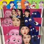 Seesaaブログ【2016年第48週】東京の広告まとめ:1日1枚