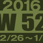 tumblr(2016 W52) 東京広告なび Youtube動画まとめ