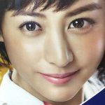 togetterまとめ(Week48 2016)動画で見る最新の東京広告 – TOKYO Billboard AD Graphic