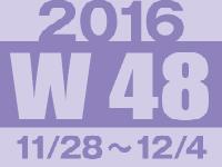 フォト蔵 2016年第48週(11/28〜12/4)東京の広告画像一覧:4,376枚