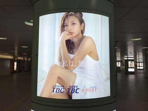 gooブログ 1月13日(金)のつぶやき:ローラ ビジンな私は、努力してる。(新宿駅西口電飾広告)