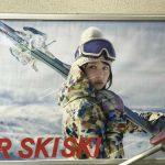 gooブログ 1月15日(日)のつぶやき:桜井日菜子 冬が胸にきた。JR SKI SKI(大久保駅ばりポスター広告)