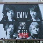 gooブログ 1月27日(金)のつぶやき:NEWS NEW ALBUM EMMA 2017.2.8 RELEASE(JR原宿駅線路横ビルボード広告)