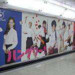 ameblo 5年前の東京OOH交通広告<Week01>Tokyo AD 5yrs ago