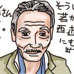FC2ブログ オヒョイさん逝く:01/31のツイートまとめ