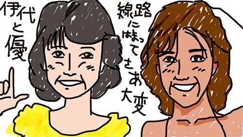 FC2ブログ 松本伊代と早見優の線路侵入写真でネット炎上。ブログで謝罪:01/17のツイートまとめ