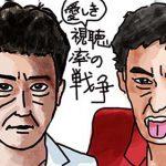 FC2ブログ キムタク主演ドラマ第2話は14.7%:01/22のツイートまとめ