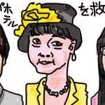 FC2ブログ 中国がアパホテル利用中止令。元谷代表は書籍を撤去しない方針:01/24のツイートまとめ