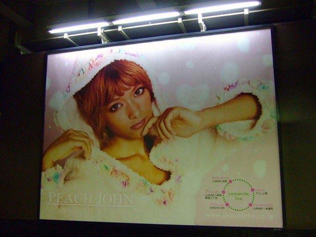 ameblo 5年前の東京OOH交通広告<Week04 2012>Tokyo AD 5yrs ago