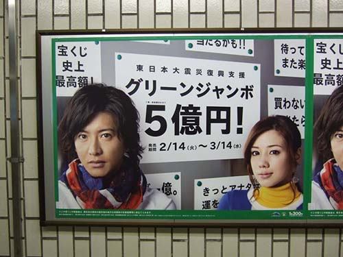 ameblo 5年前の東京OOH交通広告<Week07 2012>Tokyo AD 5yrs ago