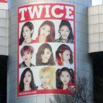 gooブログ 2月10日(金)のつぶやき その2:TWICE(渋谷109シリンダー広告)