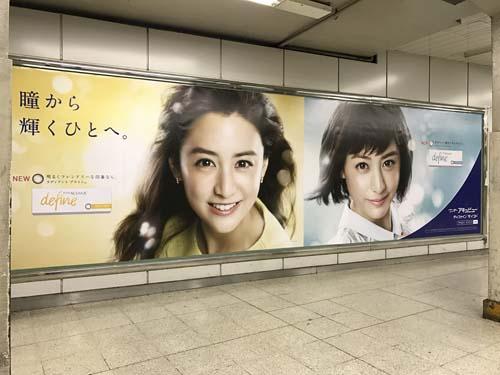 ameblo 一週間の最新東京広告なう(2017年第6週)