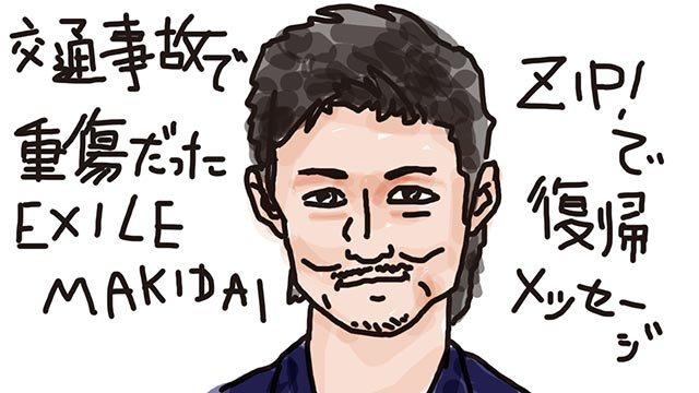 FC2ブログ MAKIDAI復活!!:01/30のツイートまとめ