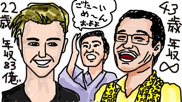 FC2ブログ ピコ太郎ジャスティンが念願の初対面:02/07のツイートまとめ