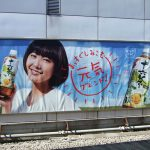 ameblo 5年前の東京OOH交通広告<Week06 2017>Tokyo AD 5yrs ago