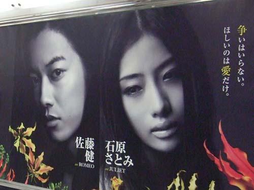 ameblo 5年前の東京OOH交通広告<Week05 2012>Tokyo AD 5yrs ago
