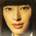 togetterまとめ(Week06 2017)動画で見る最新の東京広告 – TOKYO Billboard AD Graphic