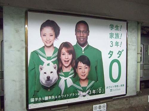 ameblo 5年前の東京OOH交通広告<Week08 2012>Tokyo AD 5yrs ago