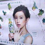 ameblo 5年前の東京OOH交通広告<Week09 2012>Tokyo AD 5yrs ago