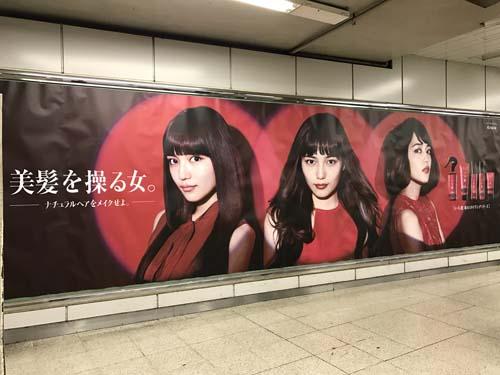 ameblo 一週間の最新東京広告なう(2017年第11週)