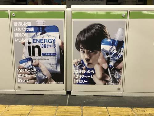ameblo 一週間の最新東京広告なう(2017年第12週)