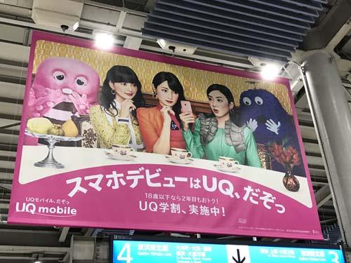 gooブログ 3月1日(水)のつぶやき:深田恭子 多部未華子 永野芽郁 スマホデビューはUQ、だ