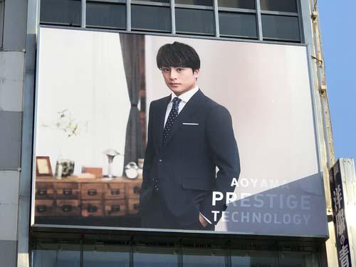 gooブログ 2月23日(木)のつぶやき:GENERATIONS 白濱亜嵐(新宿駅前ビルボード広告)