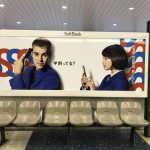 gooブログ 3月17日(金)のつぶやき:シャスティンビーバー 広瀬すず softbank(JR渋谷駅ベンチ広告)