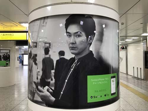 gooブログ  3月24日(金)のつぶやき:松田龍平 Suica Apple Pay(東京駅円柱広告)
