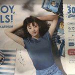 gooブログ 3月12日(日)のつぶやき:池田エライザ ENJOY,GILRS! MUSSE(電車マド上広告)