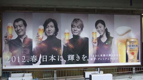 ameblo 5年前の東京OOH交通広告<Week11 2012>Tokyo AD 5yrs ago