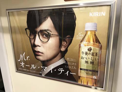 ameblo 一週間の最新東京広告なう(2017年第14週)