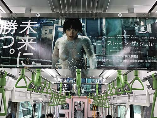 gooブログ 3月31日(金)のつぶやき:ゴーストインザシェル(電車中吊広告)