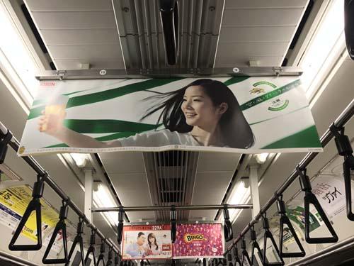 gooブログ 4月8日(土)のつぶやき:蓮佛美沙子 KIRIN 淡麗グリーンラベル(電車中吊広告)