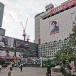 seesaaブログ 今週の渋谷ハチ公前ビルボード:JRA日本ダービー、ソフトバンク、ジャスティンビーバー日本公演