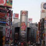 seesaaブログ 今週の渋谷109屋外広告:乃木坂46 7DAYS BARGAIN