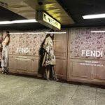 seesaaブログ 今週の銀座駅のビルボード:FENDI、BRUTUS 居住空間学2017