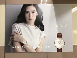 seesaaブログ 広告出演者の君の名は?:腕時計「ダニエル・ウェリントン」で中田英寿と共演している女性はモデルのTAO