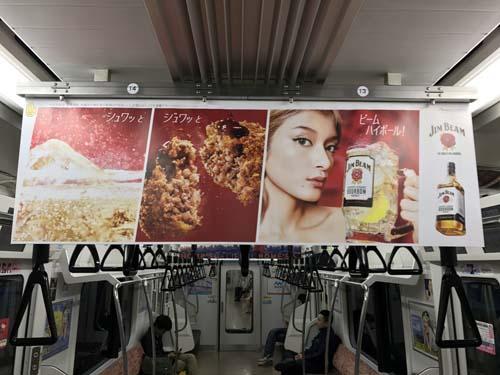 gooブログ 5月15日(月)のつぶやき その1:ローラ JIM BEAM(電車中吊広告)