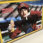 gooブログ 5月1日(月)のつぶやき:生田斗真 マリオスポーツ デカビタC(電車ドア横広告)