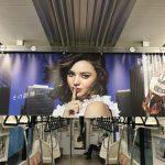 gooブログ  5月9日(火)のつぶやき:ミランダ・カー 烏龍茶(電車中吊広告)