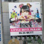 gooブログ 5月15日(月)のつぶやき その2:LISA LiTTLE DEViL PARADE 05.24 OUT!!(渋谷センター街ビルボード広告)