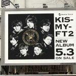 gooブログ 4月20日(木)のつぶやき:KIS-MY-FT2 NEW ALBUM 5.3 ON SALE(表参道駅ビルボード広告)